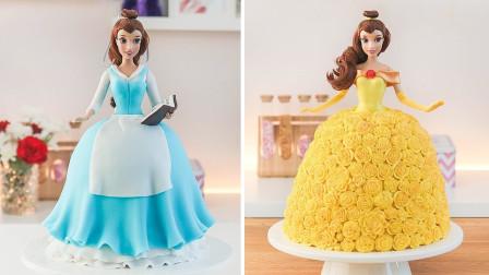 女儿最爱的迪士尼公主,竟是翻糖做的蛋糕?一分钟学会送给闺女!