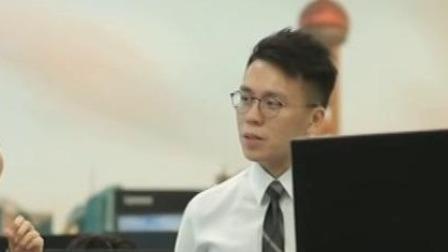 新闻30分 2020 《外商投资企业投诉工作办法》公布