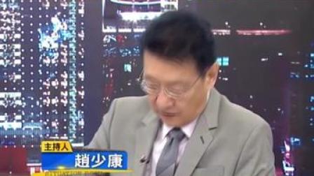 """民进党又想靠""""马维拉""""转移美猪焦点 结果早已被台湾民众看透"""