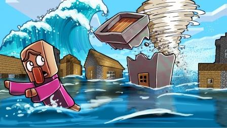 大海我的世界空岛极限生存,在洪水中活下去!