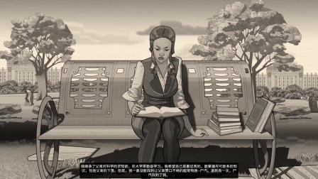 修正 上乘第一人称地牢冒险 《蒸汽地牢 封锁禁闭》中文试玩