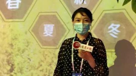 #2020线上智博会 : #智慧生态  #重庆dou知道