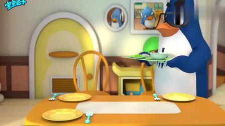 宝宝巴士:爸爸把菜做好,小福摆放餐具,大家配合真默契