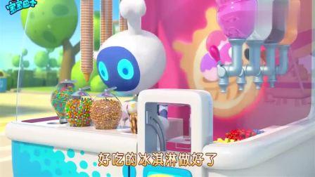 宝宝巴士:冰淇淋可以加水果,蜜蜜也想要吃,每个口味都想要