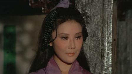 飞龙斩:女子自有妙计对付司马骏,偷走飞龙斩,他就没办法了!