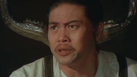 飞龙斩:司马骏取回长生藤,长生藤却溶化了,王爷要了司马骏!