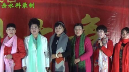 豫剧《祖国的大建设》选段,武银英、王小双、谷敏、张丽等合唱,亚太医院