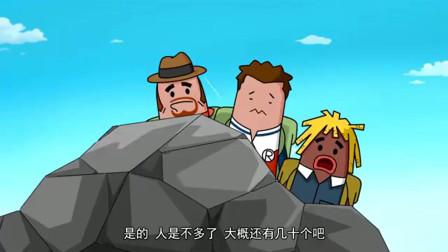 香肠派对:萌妹变成活体侦察卫星,敌人动作全逃不掉萌妹的眼睛!