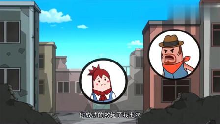 香肠派对:萌妹才是最忙的人,简直就是战地医生,只怪队友太不争气了!