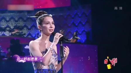 卢靖姗献唱《自己》,唱出自己的独特味道,张宇都忍不住鼓掌!