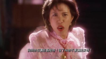 食神:鸡姐太漂亮,谁知星爷见了拔腿就跑,太伤人了