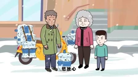 猪屁登:屁登帮送水工解释,奶奶不听,结果大家出手帮助