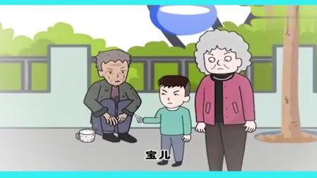 猪屁登:这个奶奶太可恶了,还说屁登多管闲事