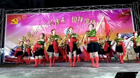 2019.10月戏曲进校园之舞蹈。