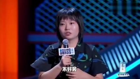 脱口秀大会:大大赞李雪琴,脱口秀最高境界!