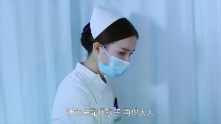 急诊科:婆婆把儿媳当生育机器,只管孙子死活,这样的婆婆太毒辣