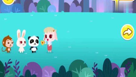 少儿宝宝巴士:宝宝一起去找森林丢失的宝箱钥匙