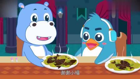 宝宝巴士大魔王做的食物真是太难吃了