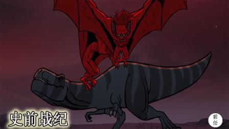 史前霸主竟是一只蝙蝠,强大的恐龙在它面前,弱小如鸡仔
