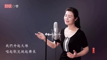 陈敏•中音【别知己】经兜人自频道