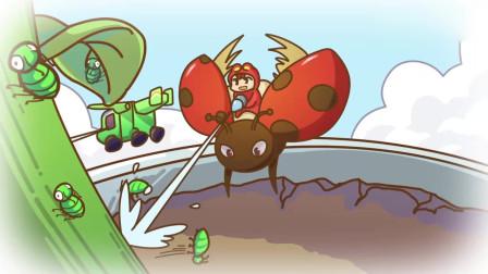 百变校巴:嘟嘟真勇敢,明明害怕瓢虫,却要努力克服