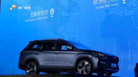 全新一代X90全国首秀典礼在京举行 影院级大SUV上市售价8.99万元起