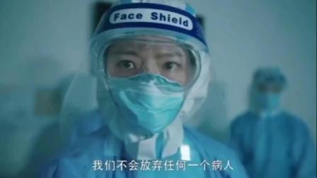 #首部抗疫题材电视剧  #最美逆行者 !哪有什么岁月静好