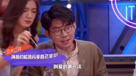 《脱口秀大会3》李雪琴耍朋友爱好太特别了,坦言在北大被劈腿