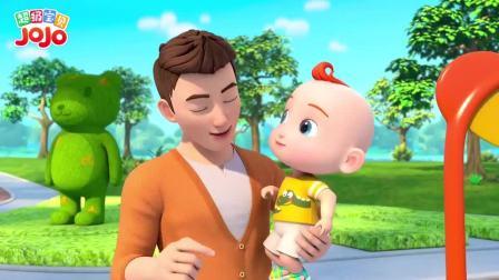超级宝贝JOJO:爸爸说去玩秋千要到处看看,小心被撞到