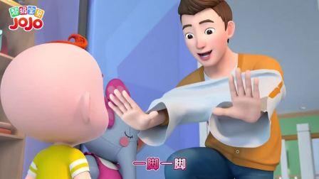 超级宝贝JOJO:爸爸你快看我会自己穿裤裤