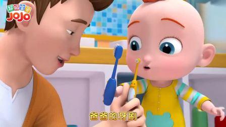 超级宝贝JOJO:爸爸的牙刷被宝宝看上了