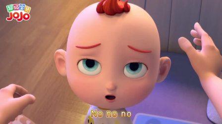 超级宝贝JOJO:爸爸给宝宝讲睡前故事