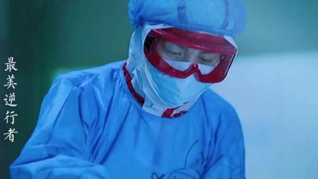 最美逆行者:预告#首部抗疫题材电视剧#抗疫#全民抗疫#致敬英雄