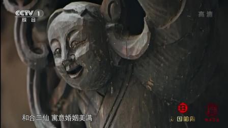 舌尖上的中国:古老建筑花纹,变成糕点,寓意深刻
