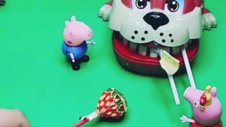 沙皮狗抢了佩奇乔治的糖果,佩奇猜对了所有糖果,不料沙皮狗耍赖