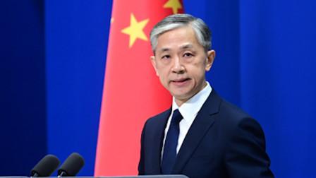 美驻华大使即将离任 外交部:望继续为中美关系发挥积极作用