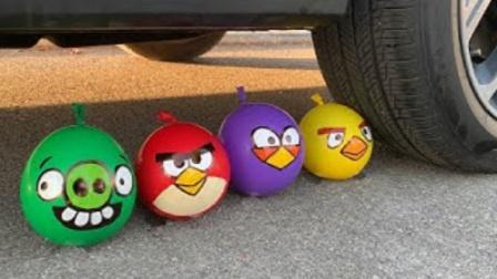 减压实验:牛人把鸡蛋、玩具、灌水气球放在车轮下,减压,勿模仿