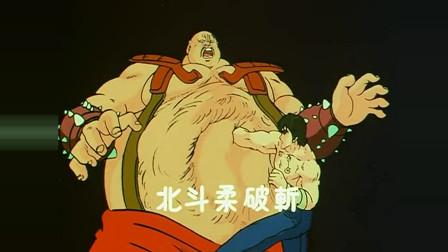 北斗神拳:北斗柔破斩!专门从身体内部开始破坏的拳法!