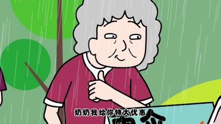 郝奶奶嘲笑屁登没有生意头脑,可是屁登真的亏了吗?