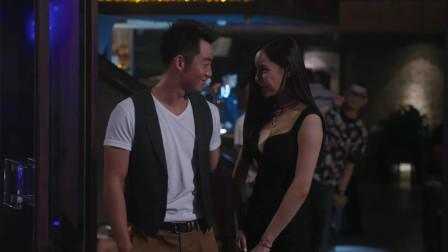 怪不得那么多人去酒吧,终于知道原因了,找到真爱的概率真是高