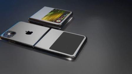 三星苹果秘密签订条约?难道苹果要出折叠屏手机了?