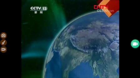 中央广播电视总台央视《新闻联播》片头(CCTV13版2011.10.04CNTV下面又多了一个cctv.com 这是什么情况?)
