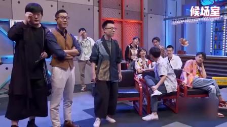 脱口秀大会:李诞再次撮合王建国李雪琴,大张伟也凑热闹:你觉得王建国怎么样