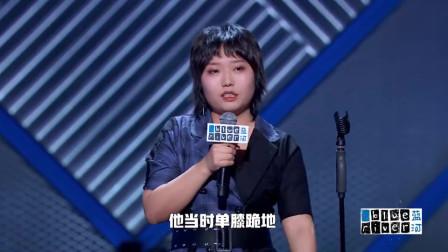 脱口秀大会:李雪琴喊话8年3班徐同学,我妈让结婚了,这段太逗