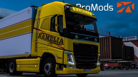 欧洲卡车模拟2 #350:进入黑山 于傍晚到达终点巴尔 | Euro Truck Simulator 2
