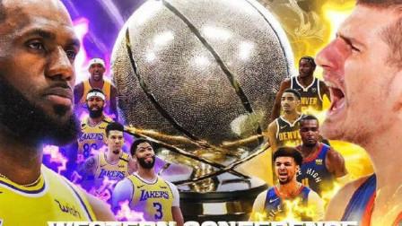 河豚直播-NBA西部决赛直播:湖人vs掘金,詹姆斯PK约基奇!