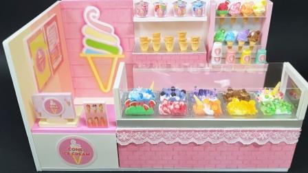DIY迷你娃娃屋,清凉解暑的自制冰淇淋店