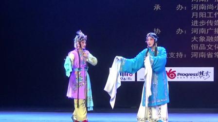曲剧《失子惊疯》选段,刘爱云弟子李晶晶演唱,儿童剧院