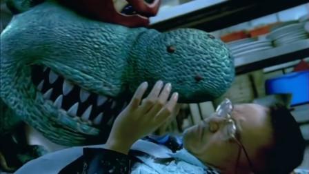 鬼马狂想曲:核能爆笑,刘青云餐厅被恐龙羞辱了,喷了一大坨屎