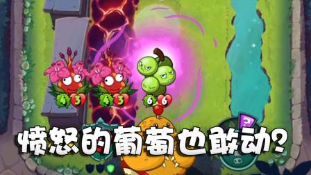 奥尼玛:植物大战僵尸英雄狮王花吼半血!毁灭菇1换2简直不要太爽